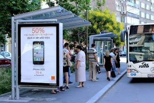 Bus Shelter Product
